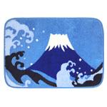 富士山バスマット(波間の富士)