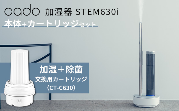 stem630i