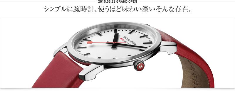 時計・雑貨のFLOAT