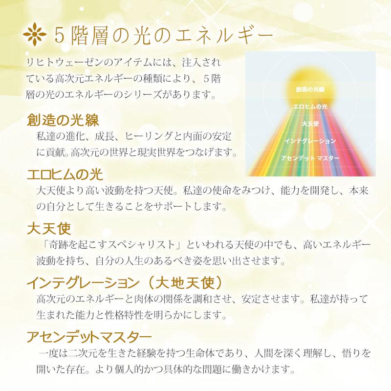 癒しの天使のハンドメイドぬいぐるみ《リヒトウェーゼン》28cmの5層の光エネルギー