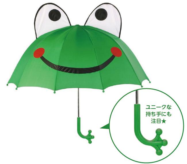 キドラブルカエル傘