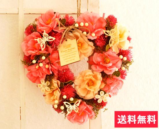 母の日限定リース ピンクハート♪ お母さんの幸せを願って贈るリース♪