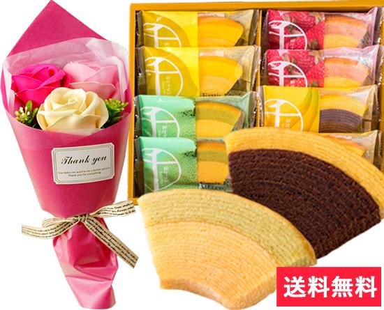 銀座千疋屋クーヘンとフェアリーブーケのセット♪石鹸で出来ているソープブーケ