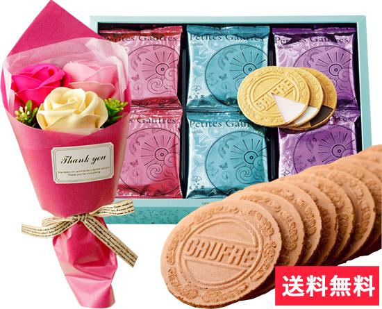 上野風月堂プティゴーフルとフェアリーソープブーケ 石鹸から出来ているお花のブーケ♪