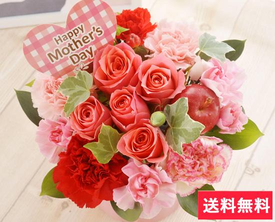 母の日バラアレンジ カーネーションとバラを合わせた母の日限定アレンジメント♪