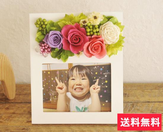 母の日フォトフレーム キャンディピンク♪ 思い出の写真をお洒落に飾れるフォトフレーム♪