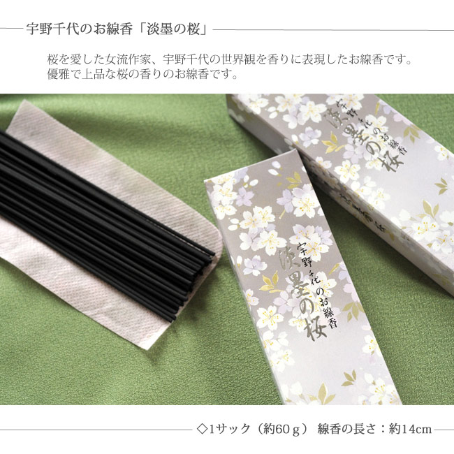 8400sakura02.jpg
