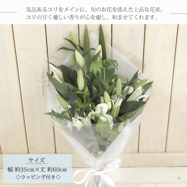 yurisakura02.jpg