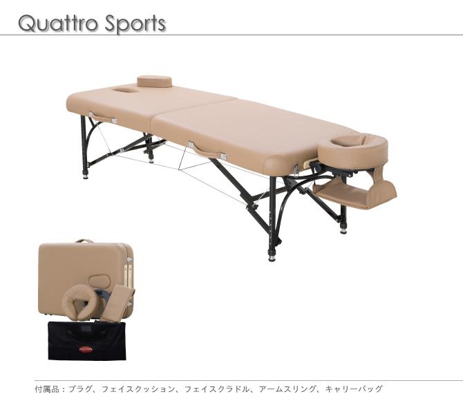 クアトロスポーツ25 ベッド画像