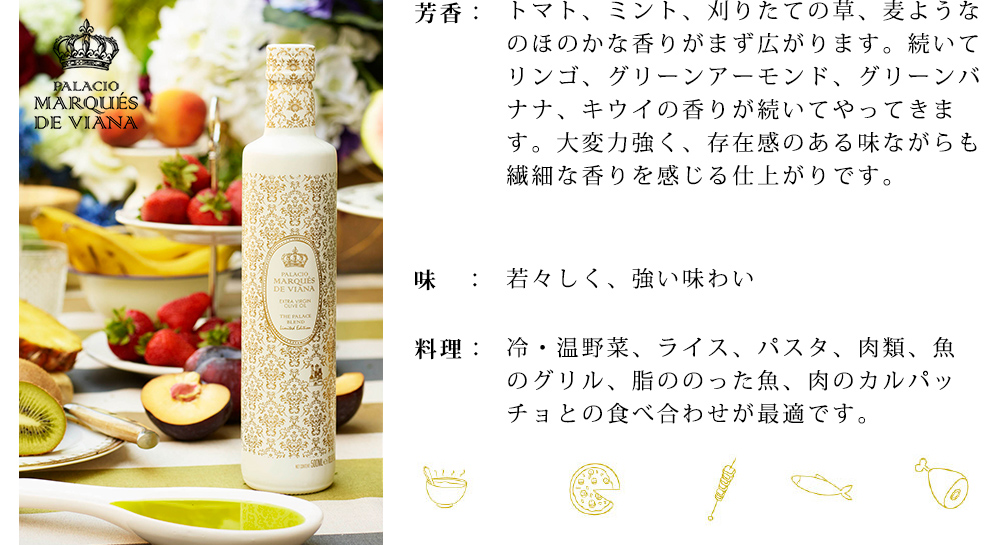 オリーブオイル 白ボトル