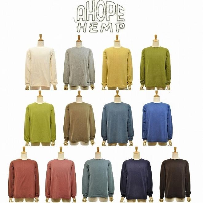 【送料無料】【MEN'S】A HOPE HEMP REGULAR L/SL TEE アホープヘンプ ベーシックロングスリーブT 季節を問わない大定番アホープヘンプの定評の気持ち良い生地 ロングTシャツ2020 FALL & WINTER NEW COLORS!