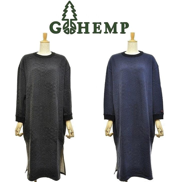 【送料無料】【WOMEN'S】GOHEMPゴーヘンプ YURU ONE PIECE HEMP JACQUARD SWEAT ユルワンピ ヘンプジャガードスウェット NEW ARRIVALS 2020 国内で編み立てられたヘンプコットンジャガードを使用した秋冬物 ワンピース
