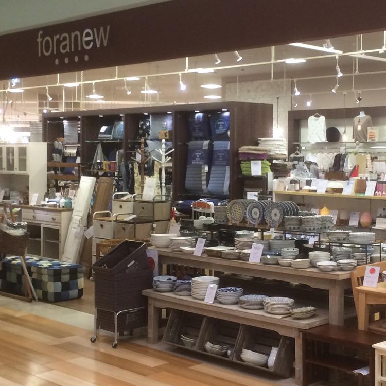 foranew トレッサ横浜店
