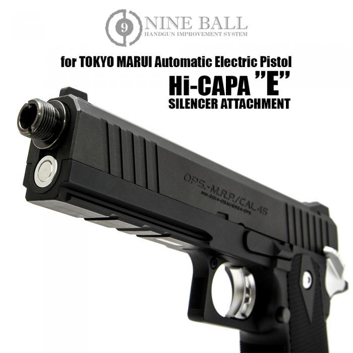 LAYLAX, NINE BALL (nine ball) Tokyo Marui train movement handgun Hi-CAPA E  (high Capa E) silencer attachment rye comfortable