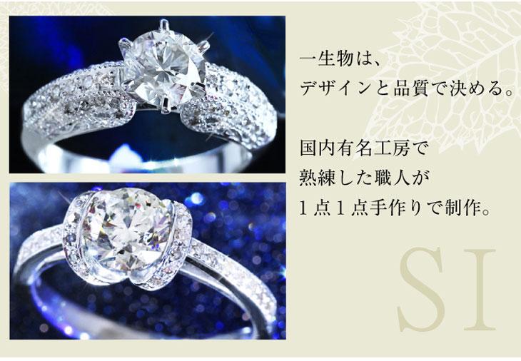 1ct 高級SIクラス 天然ダイヤ K18WG デザインリング 指輪