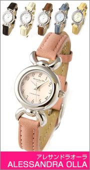 アレサンドラオーラ レディース腕時計
