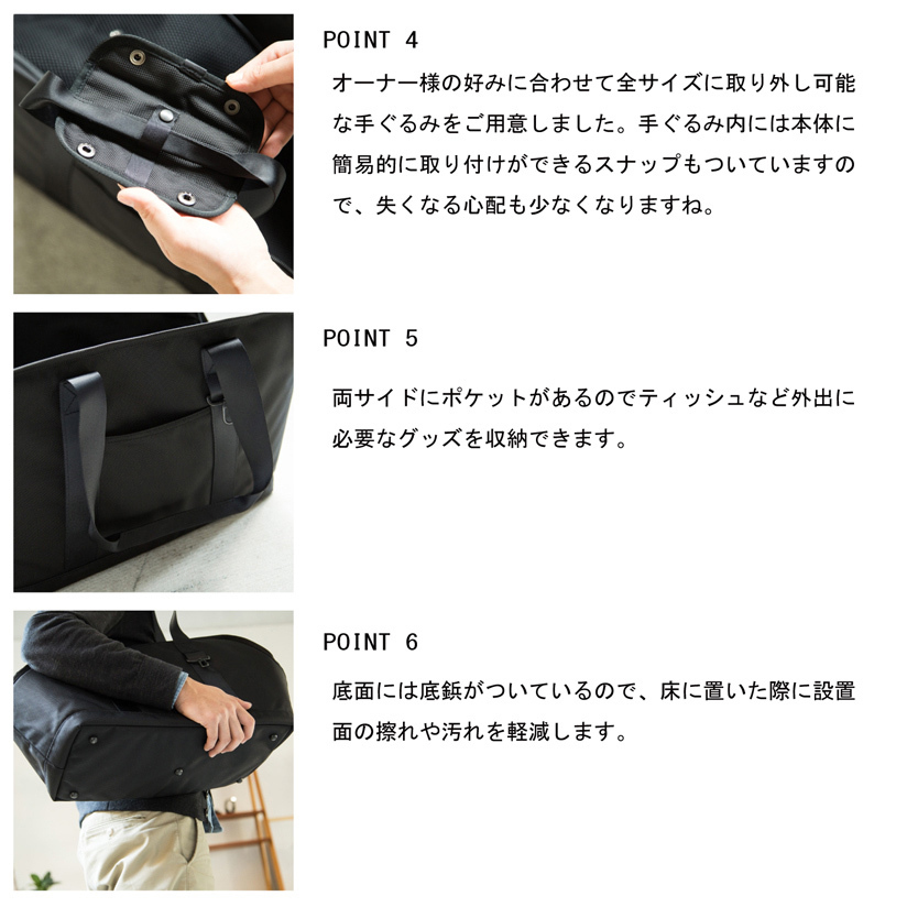 simple carry bag