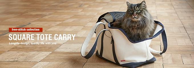 キャリー,猫