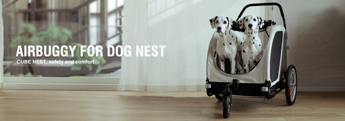 airbuggy for dog nest