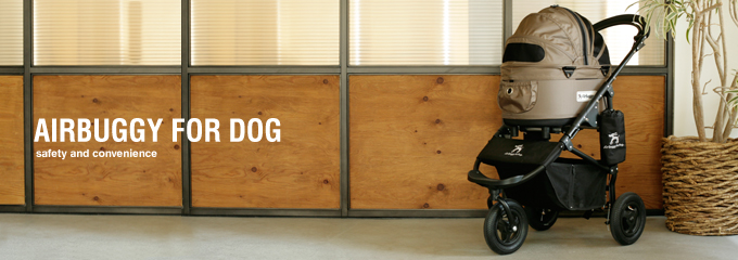 airbuggy for dog dome set