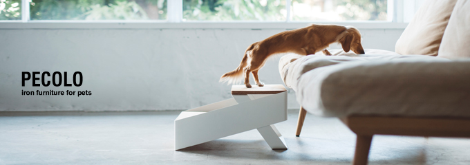 pecolo pet house&table