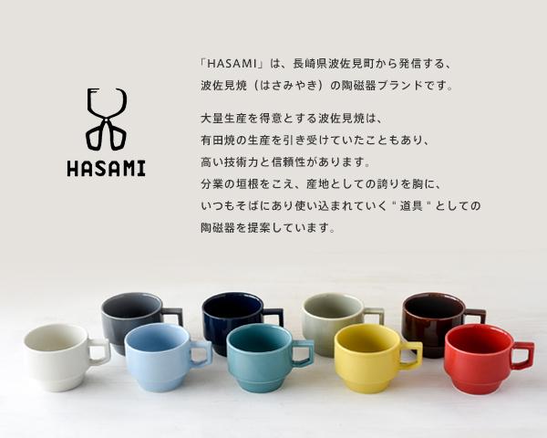 HASAMI(ハサミ)