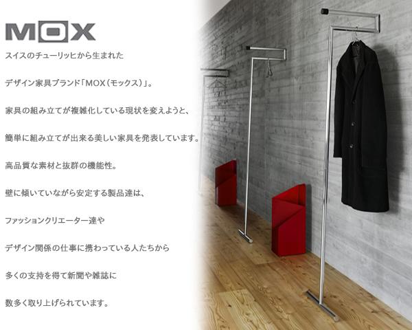 MOX(モックス) ロゴ