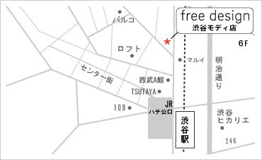 渋谷モディ店 MAP