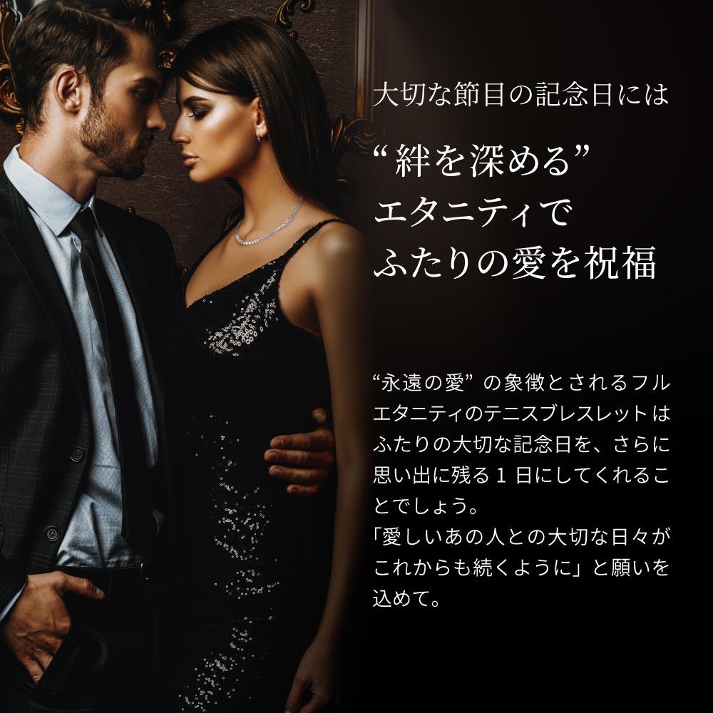 5カラット 14K ホワイトゴールド テニスブレスレット ニューヨーク限定 日本未発売 ジュエリー