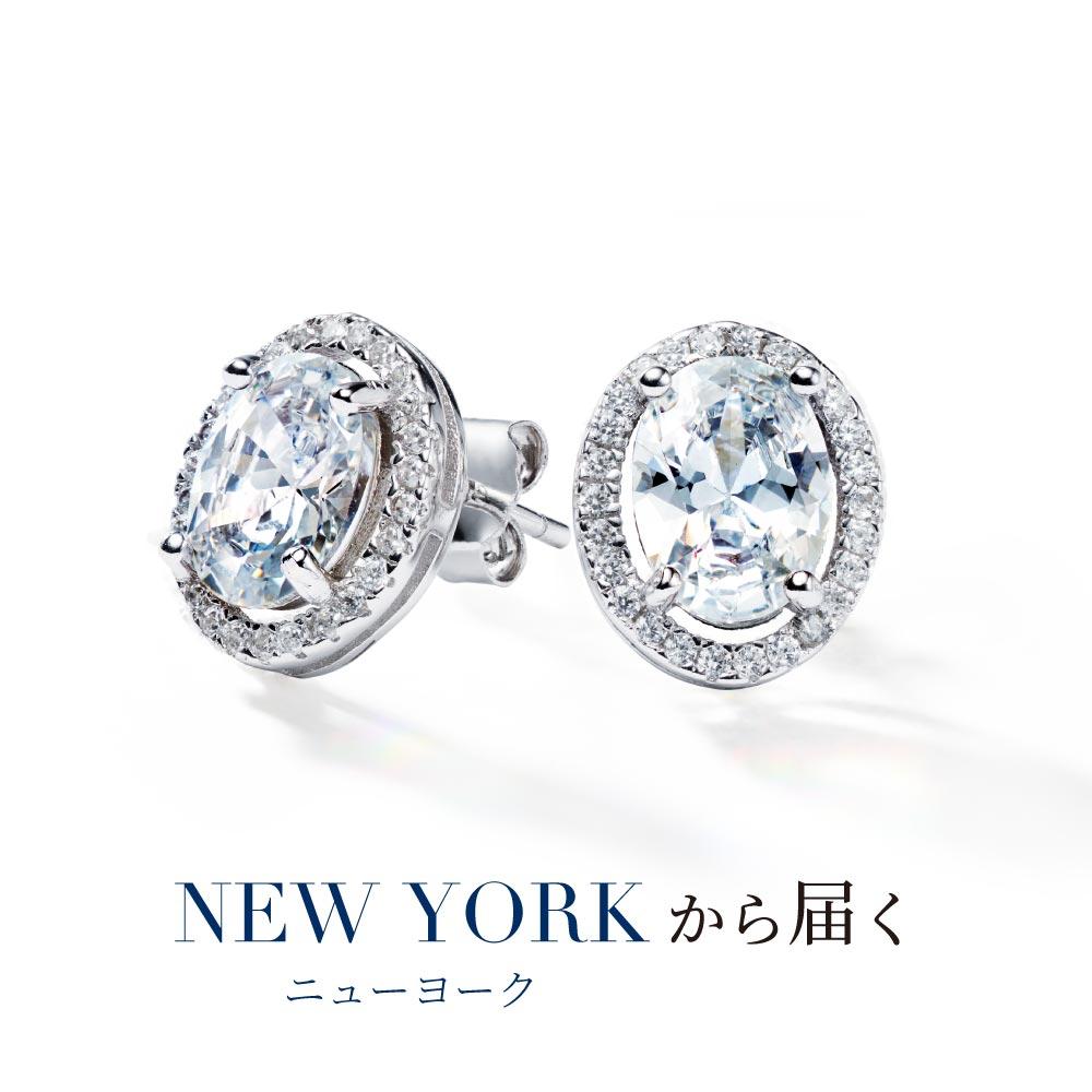 オーバルカットピアス ニューヨーク限定 日本未発売 ジュエリー ニューヨーク限定 日本未発売 ジュエリー