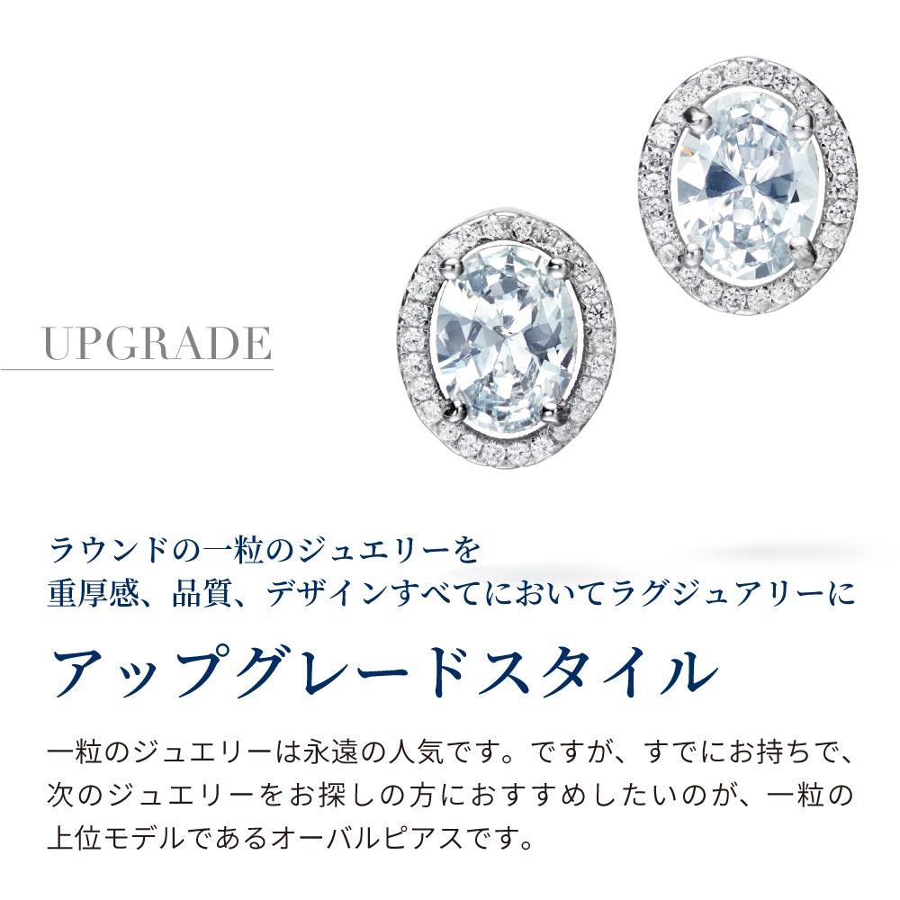 オーバルカットピアス ニューヨーク限定 日本未発売 ジュエリー