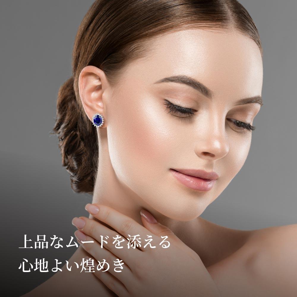 サファイア オーバルカットピアス ニューヨーク限定 日本未発売 ジュエリー