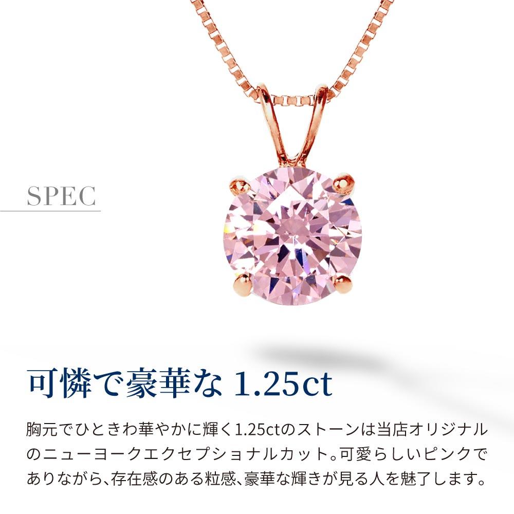 一粒ピンク ネックレス ニューヨーク限定 デザイナーズ 日本未発売 ジュエリー