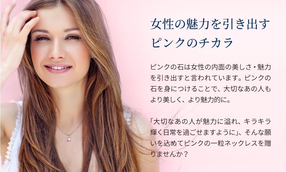 1.25カラット 一粒 ネックレス レディース 金属アレルギー プラチナ 加工 ニューヨーク限定 日本未発売