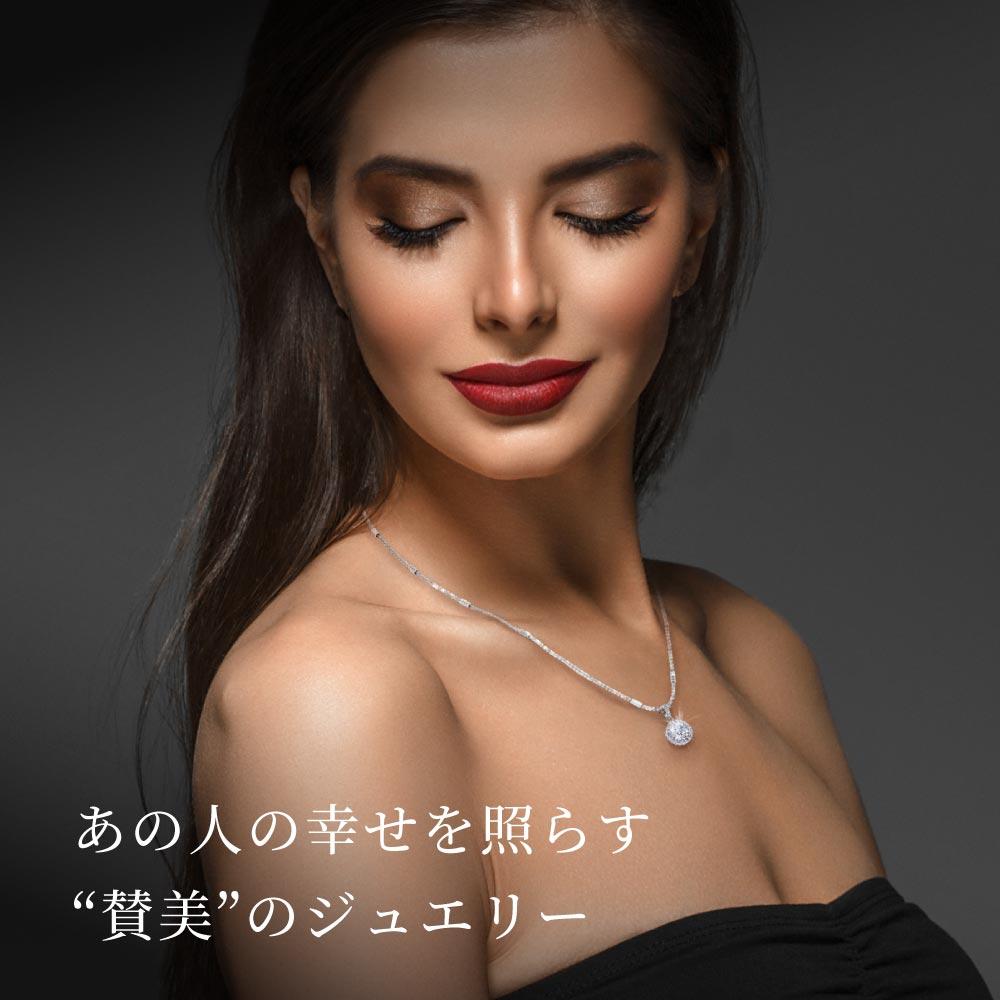 グロリアネックレス ニューヨーク限定 デザイナーズ 日本未発売 ジュエリー
