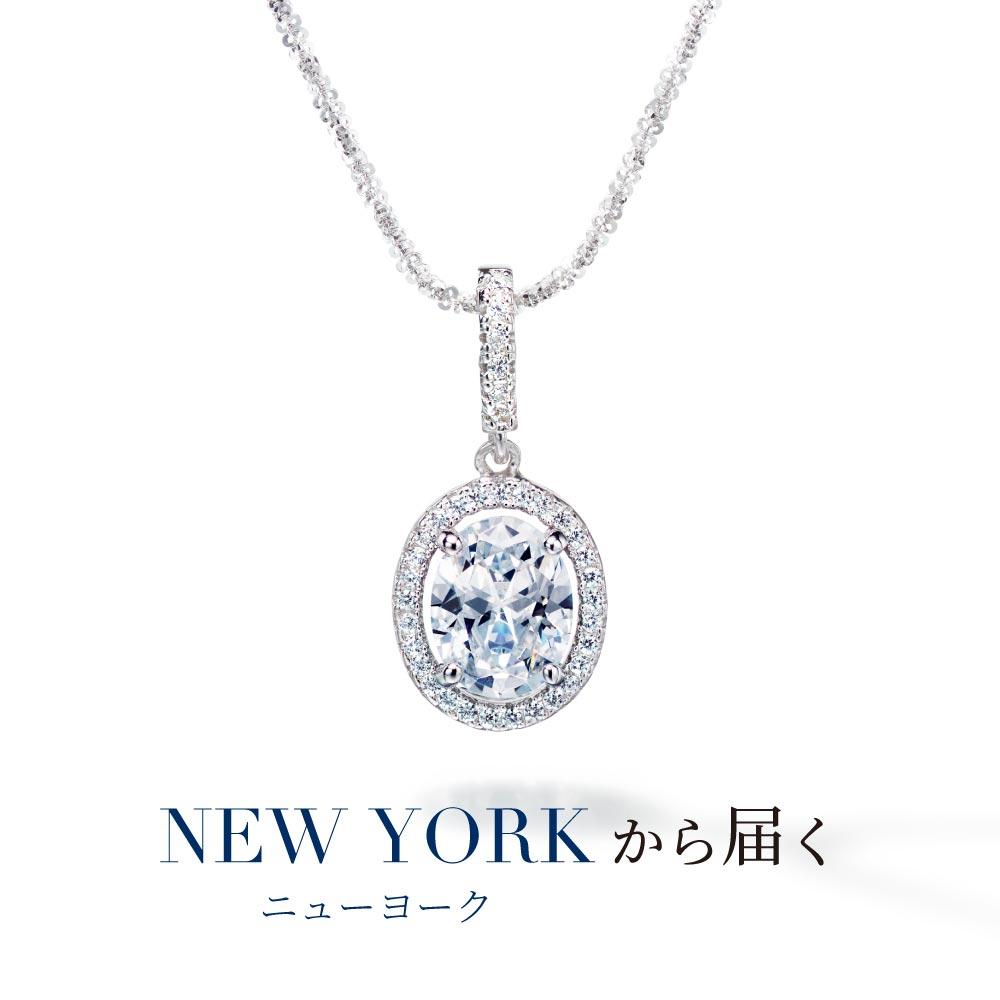 オーバルカットネックレス ニューヨーク限定 日本未発売 ジュエリー
