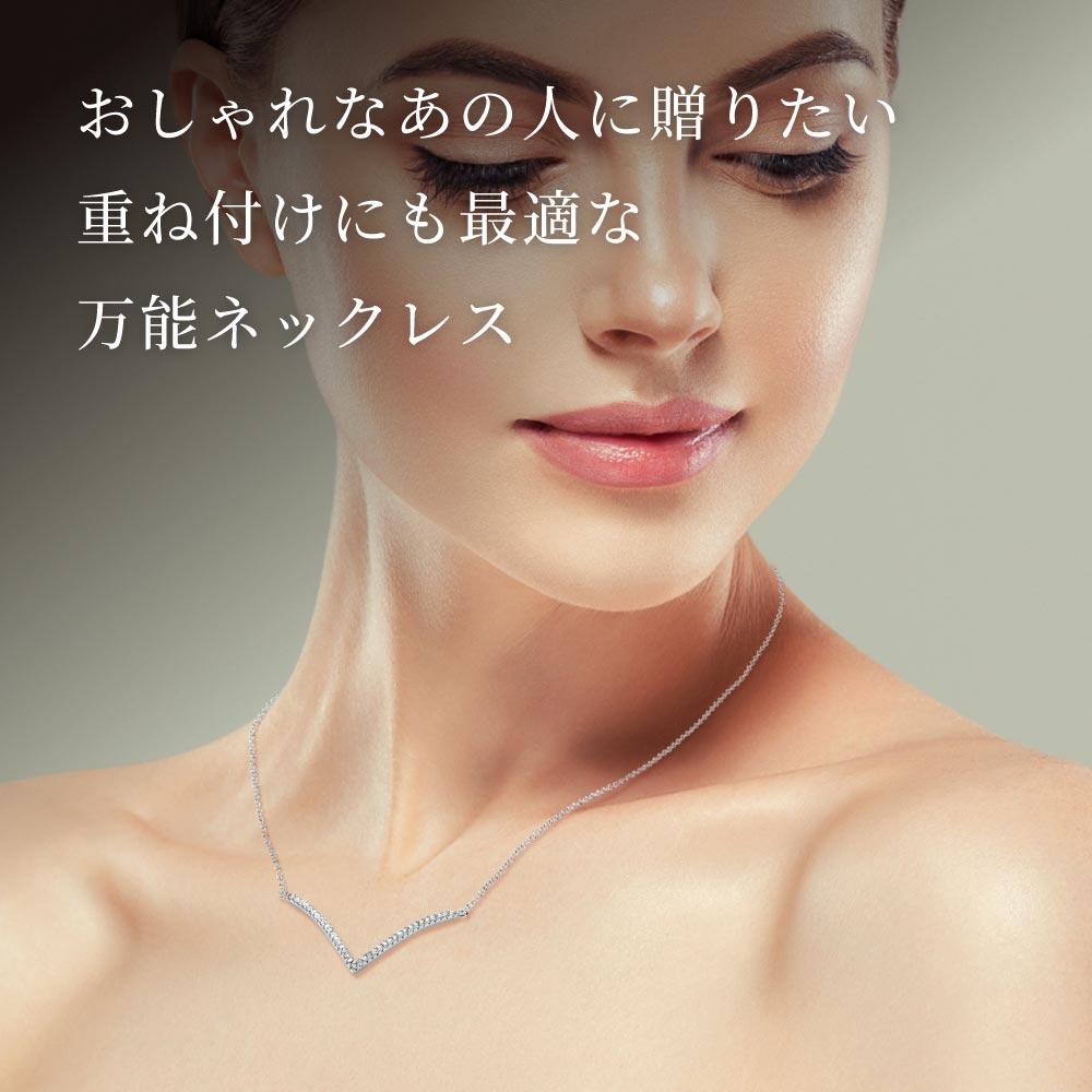 Vライン ネックレス  ニューヨーク限定デザイナーズニューヨーク限定 日本未発売 ジュエリー