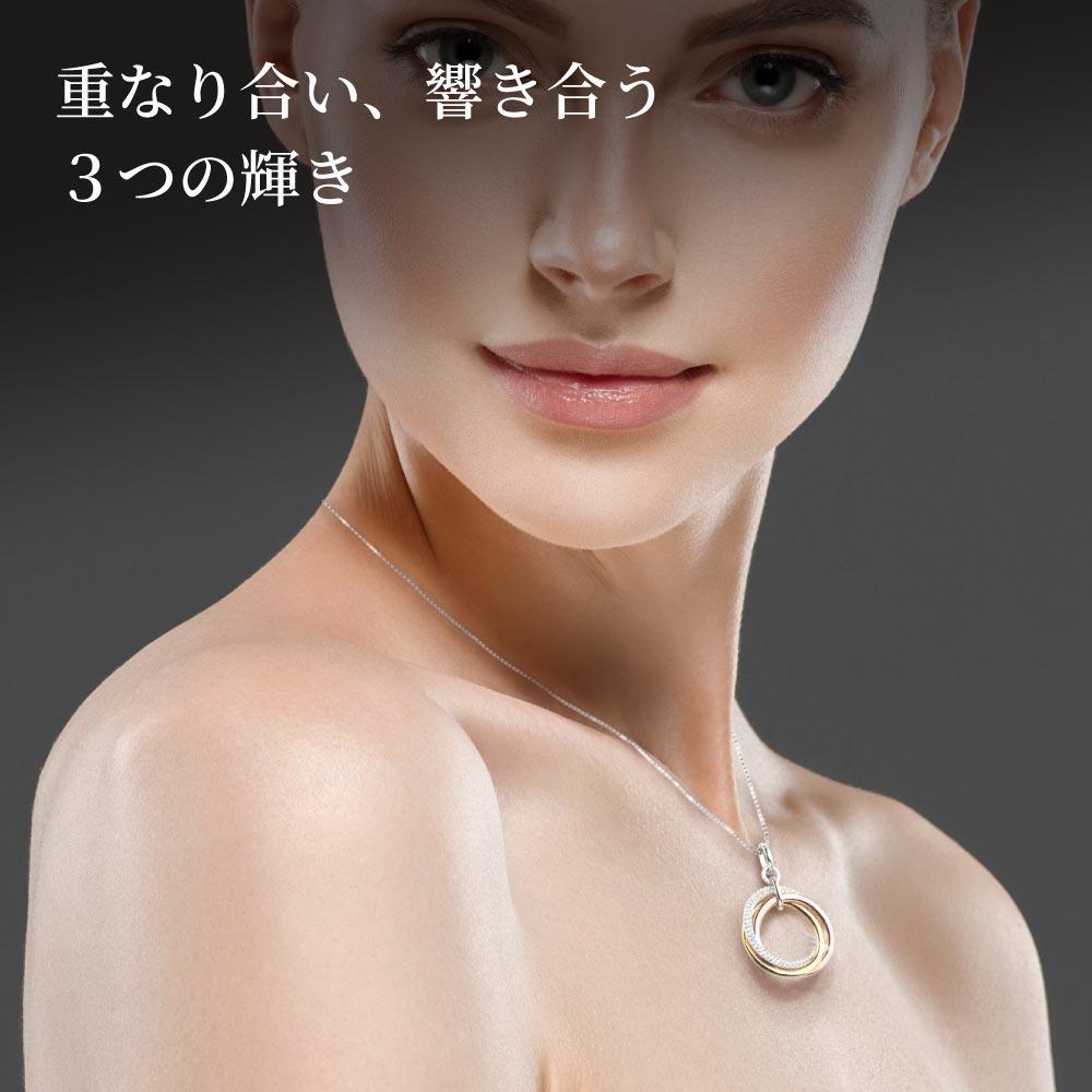 トリニティネックレス ニューヨーク限定 デザイナーズ 日本未発売 ジュエリー