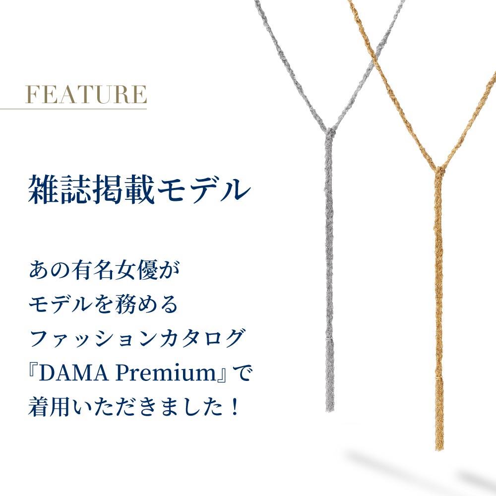 チェーン ラリエット ネックレス  ニューヨーク限定デザイナーズニューヨーク限定 日本未発売 ジュエリー