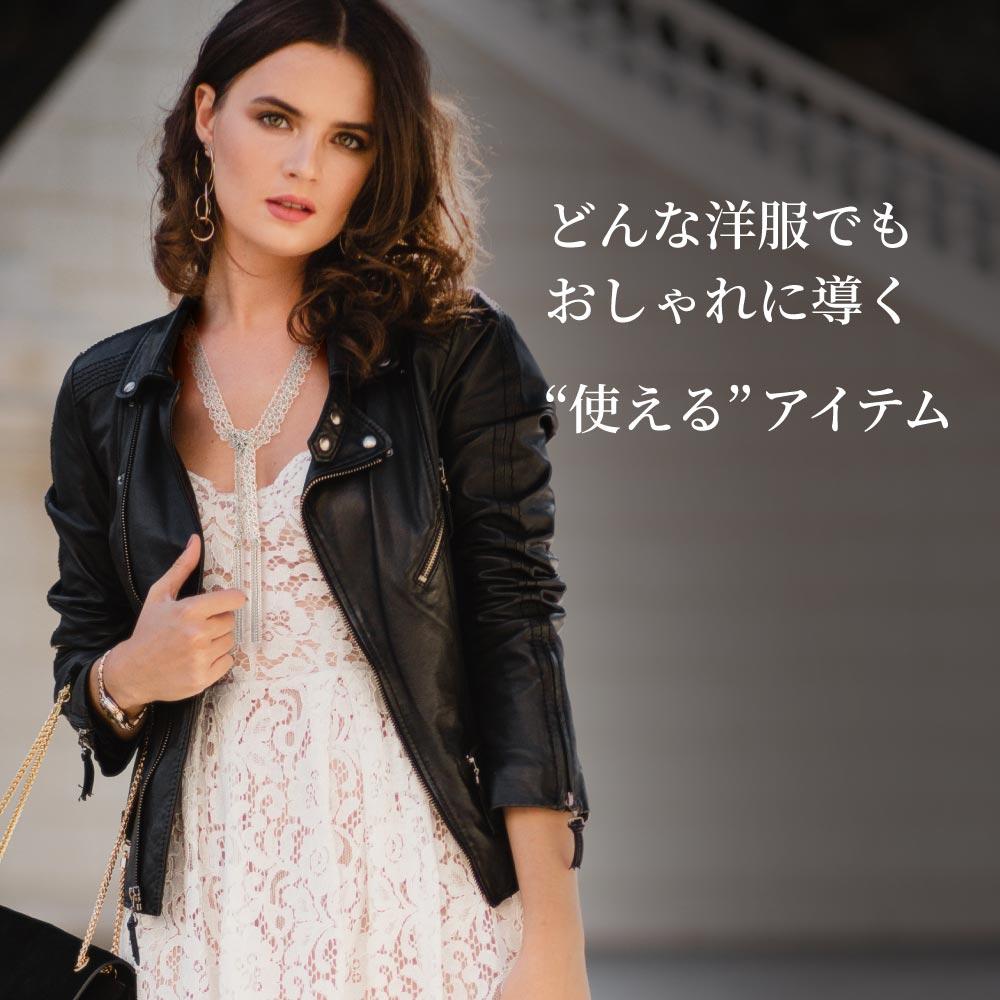 レース ラリエット ネックレス  ニューヨーク限定デザイナーズニューヨーク限定 日本未発売 ジュエリー