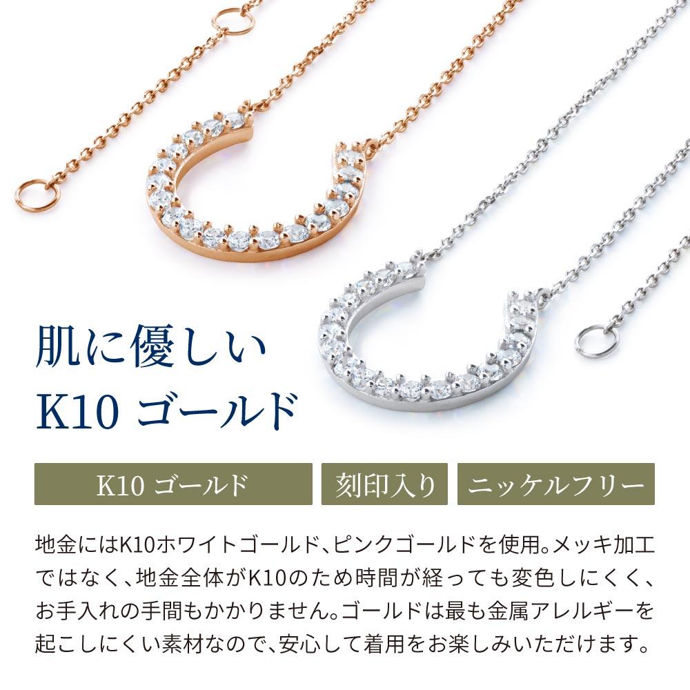 ホースシューネックレス ニューヨーク限定 デザイナーズ 日本未発売 ジュエリー
