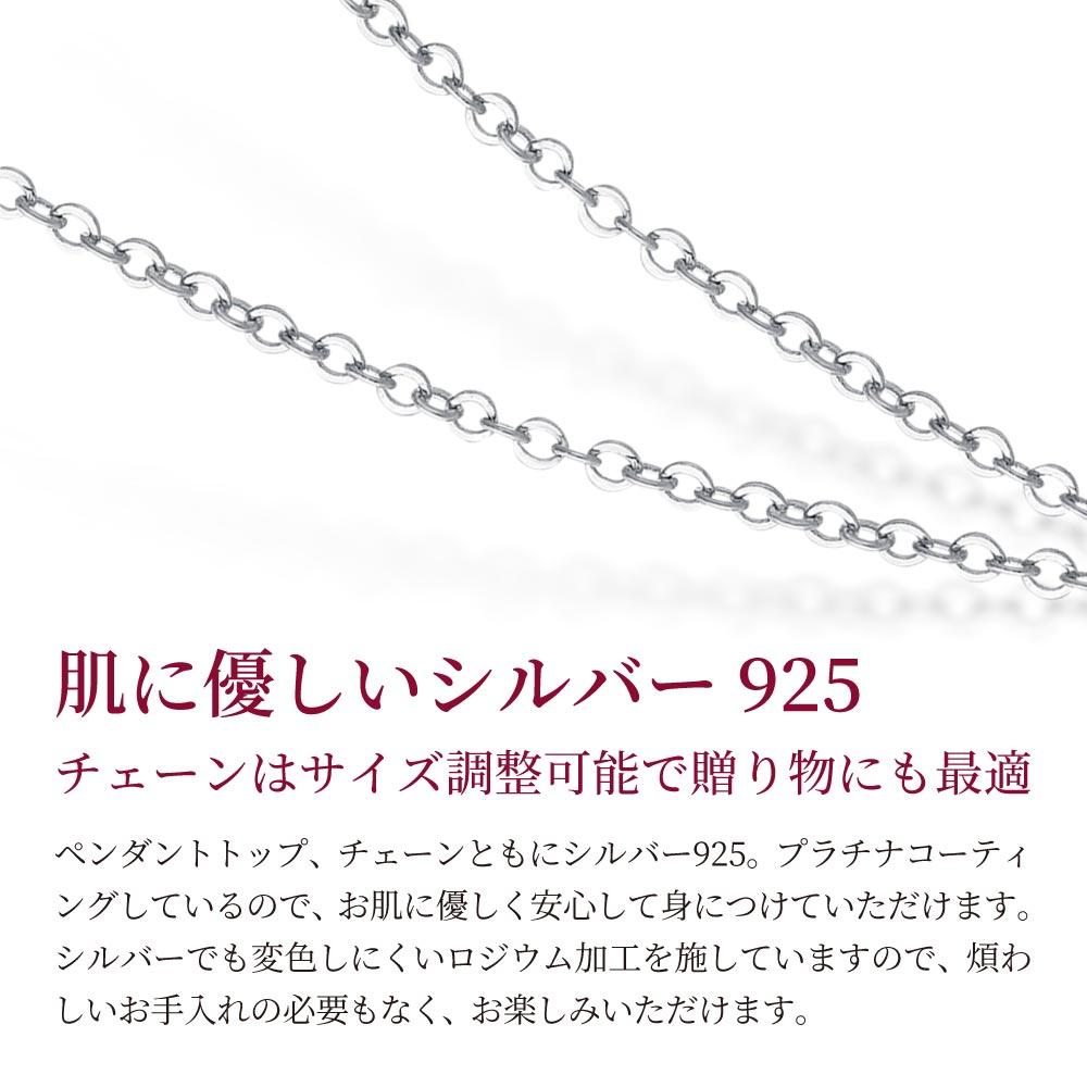ヘイロー NYデザイン ネックレス レディース 金属アレルギー プラチナ 加工 ニューヨーク限定 日本未発売 ジュエリー