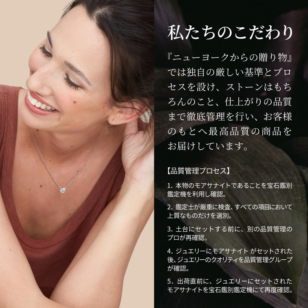 2カラット モアサナイト 一粒 ネックレス レディース 金属アレルギー プラチナ 加工 ニューヨーク限定 日本未発売 ジュエリー