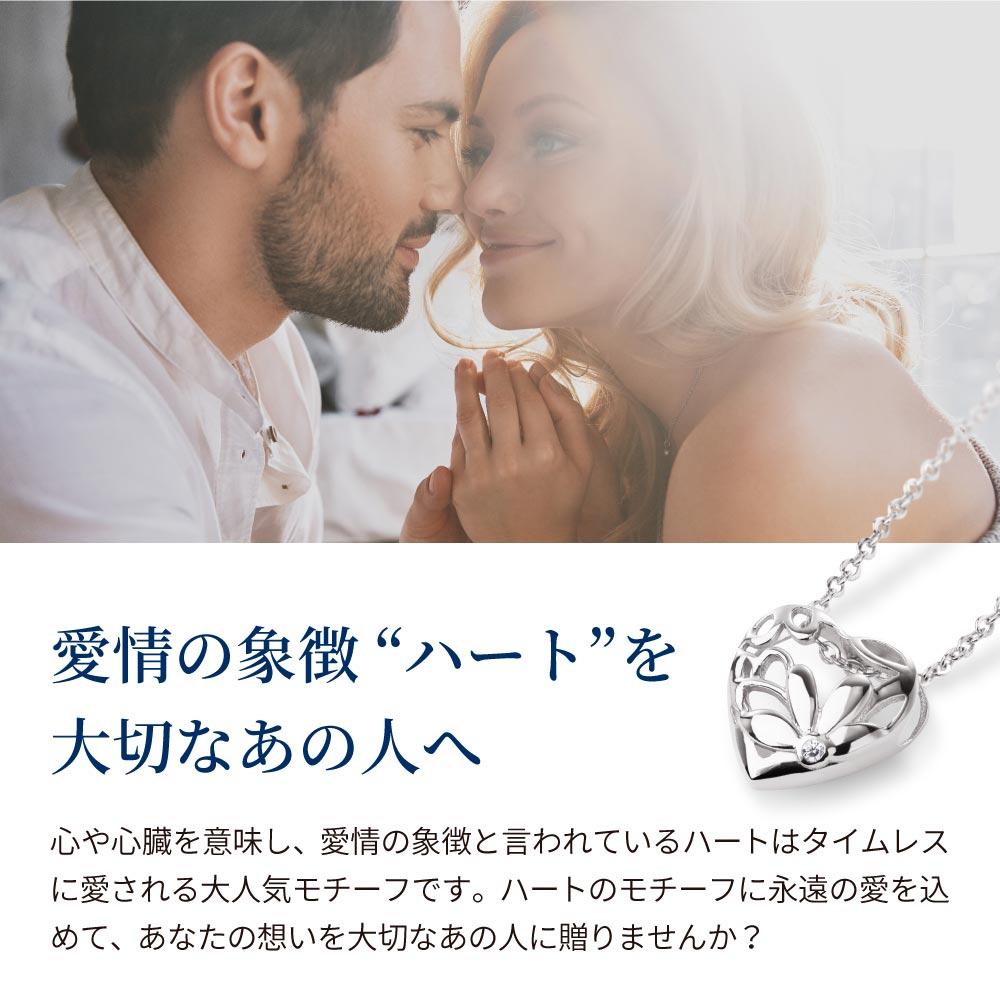 ハートネックレス ニューヨーク限定 デザイナーズ 日本未発売 ジュエリー