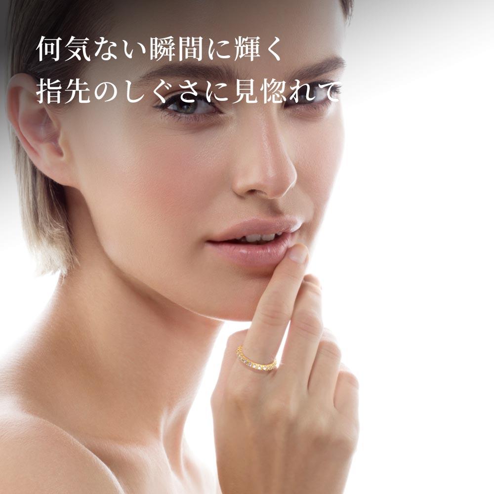 あなたを幸せにするフルエタニティリング フェリーチェ ニューヨーク限定 日本未発売 ジュエリー