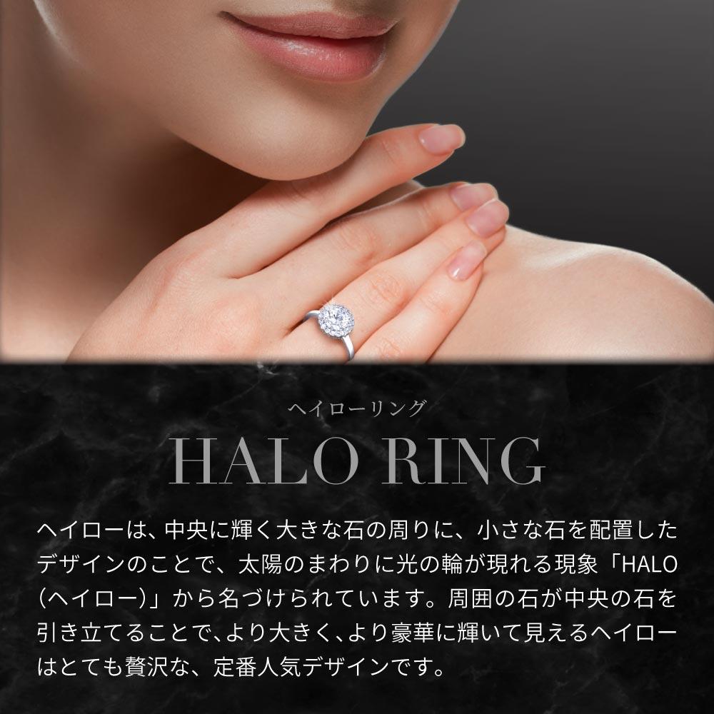 Gloria グロリア デザイン リング Halo ヘイロー 光輪