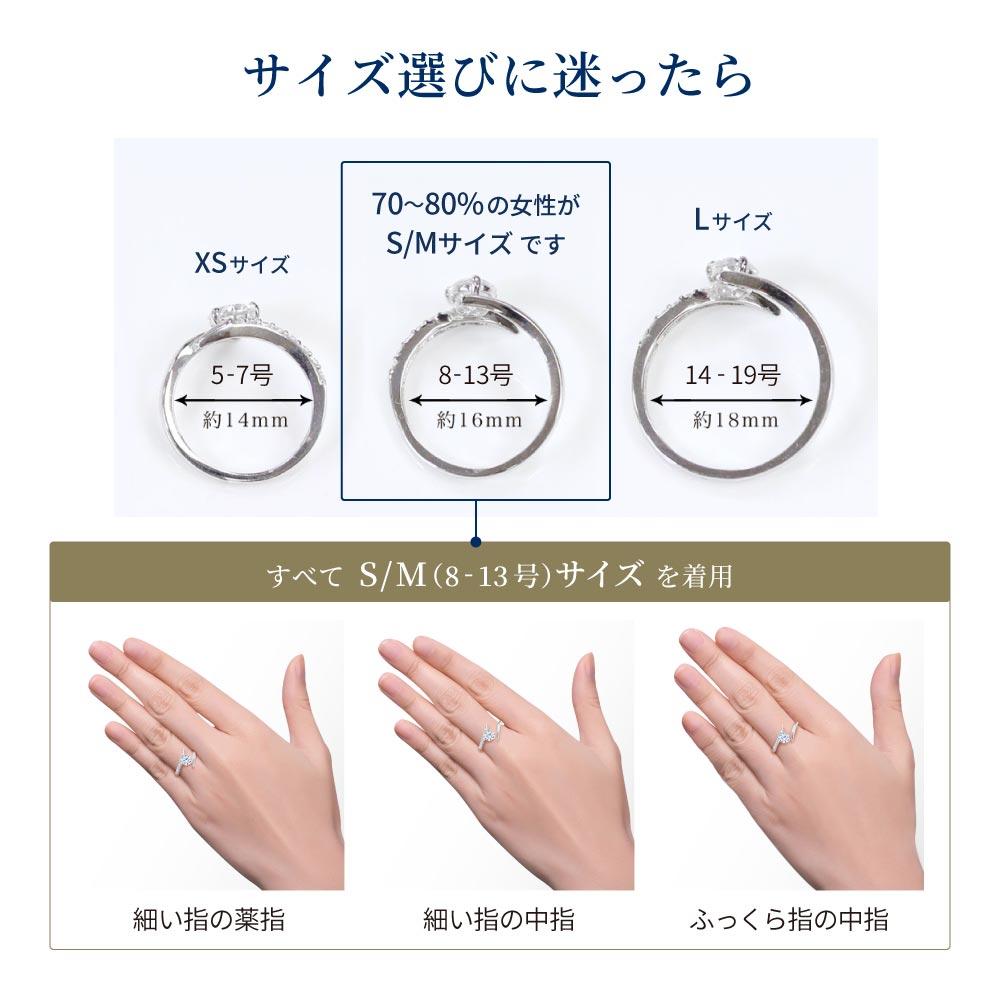 サイズ調整可能 ホワイトゴールド ニューヨーク限定 日本未発売