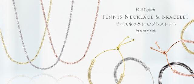 テニスジュエリー