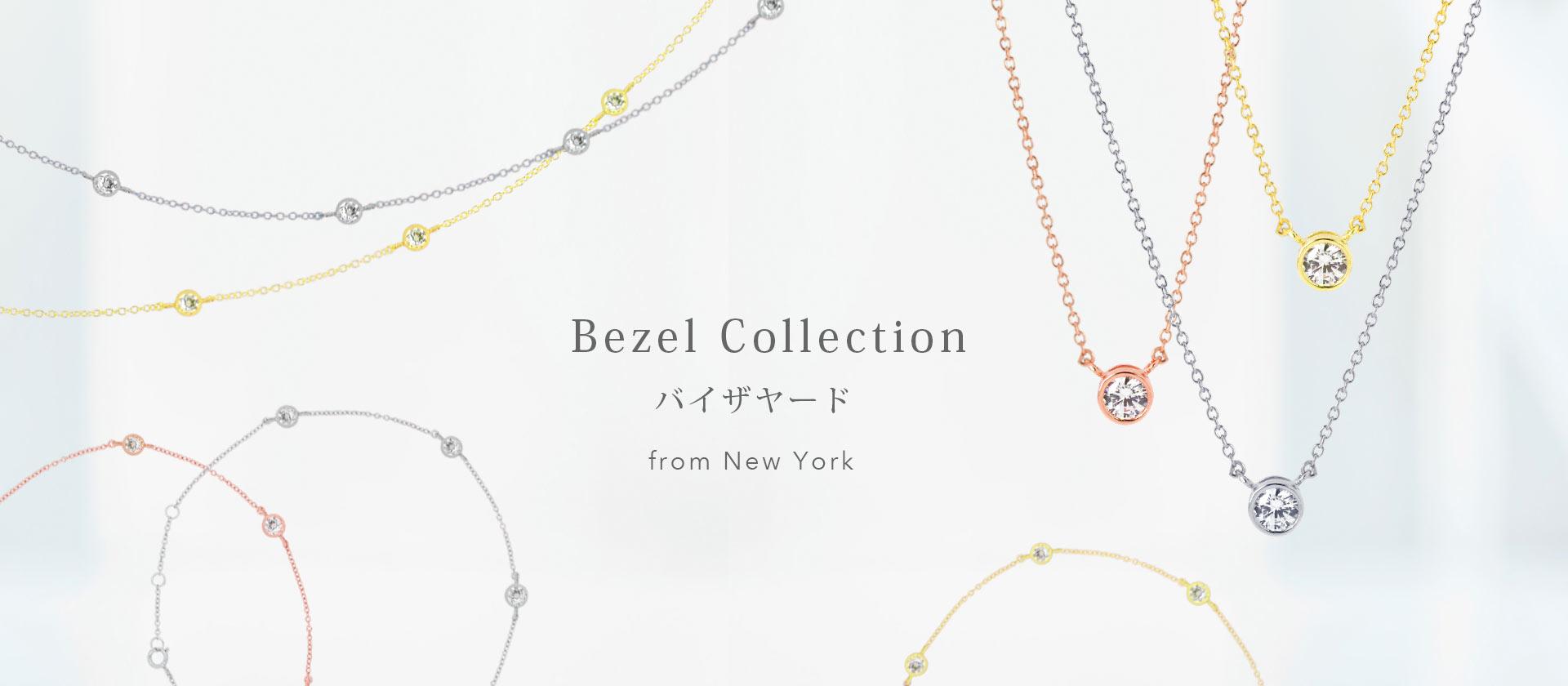 バイザヤード ネックレス ブレスレット アンクレット ニューヨーク限定 日本未発売 ジュエリー