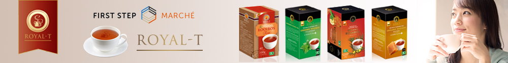 Royal Rooibos Tea